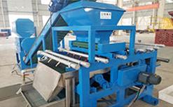 xin型水洗铜米机