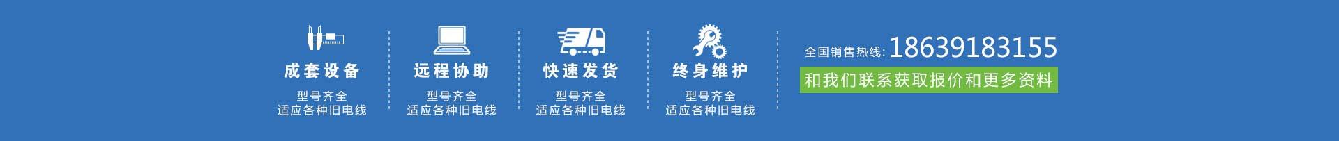 联系ag8国际科技huoqubao价和更多资料
