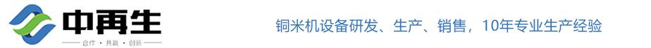 河南ag8国ji科技有xiangong司