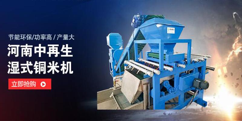 河nanag8国际科技有限gongsi