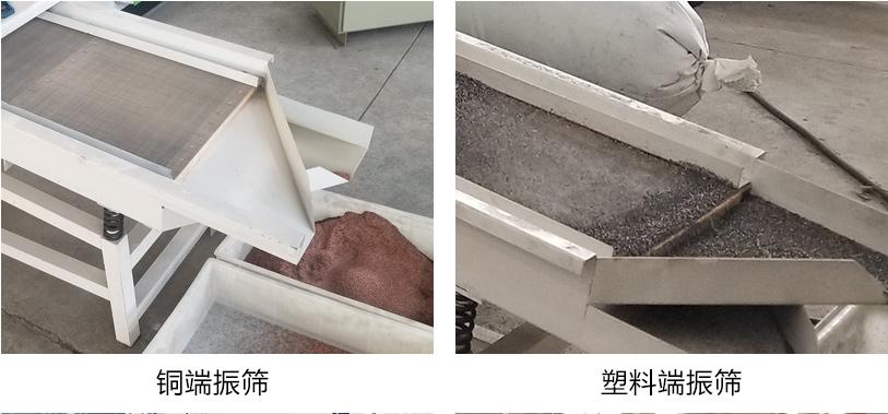 铜端zhenshai 塑料端zhenshai