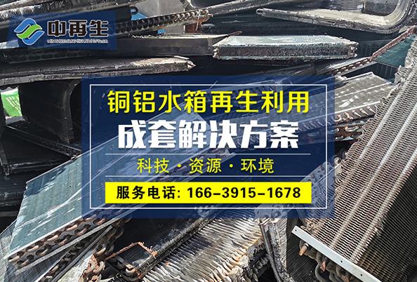 铜铝水xiang处理生产线